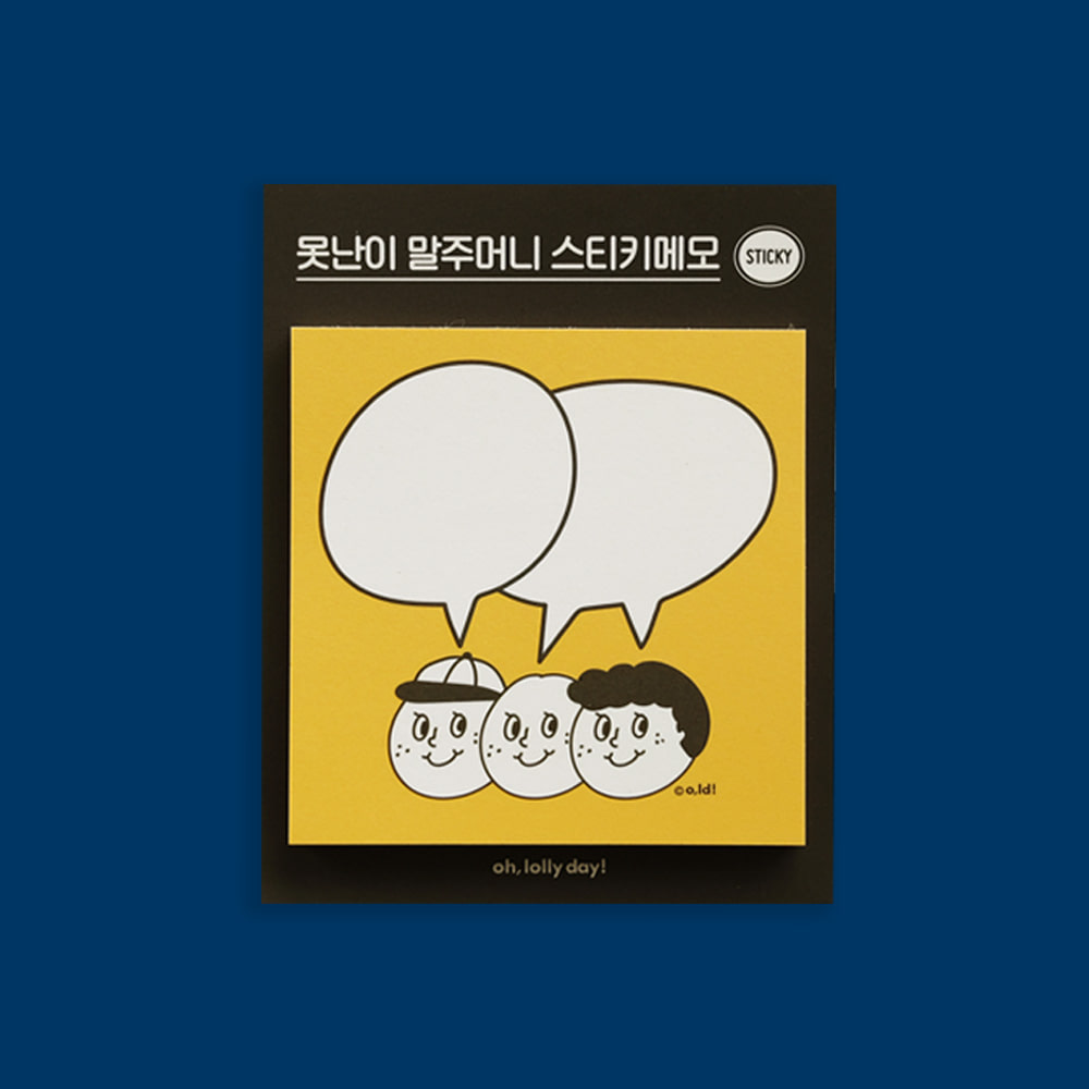 [Memo] O,LD! Speech balloon_sticky