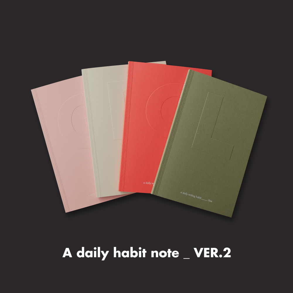 [Note] A daily habit note_02