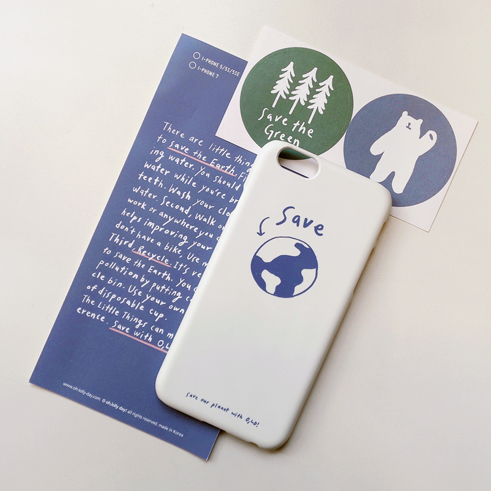 [Phone case] Save the earth _ earth