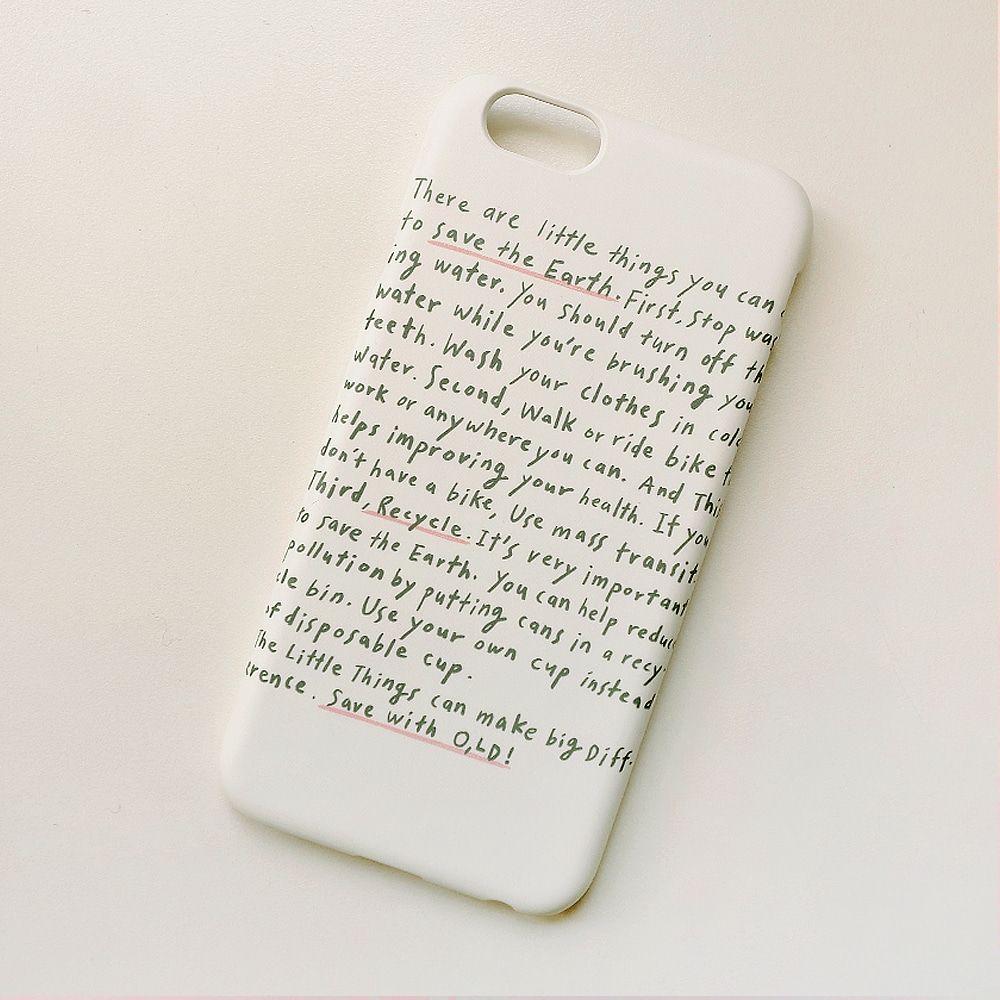 [Phone case] save the earth _ essay