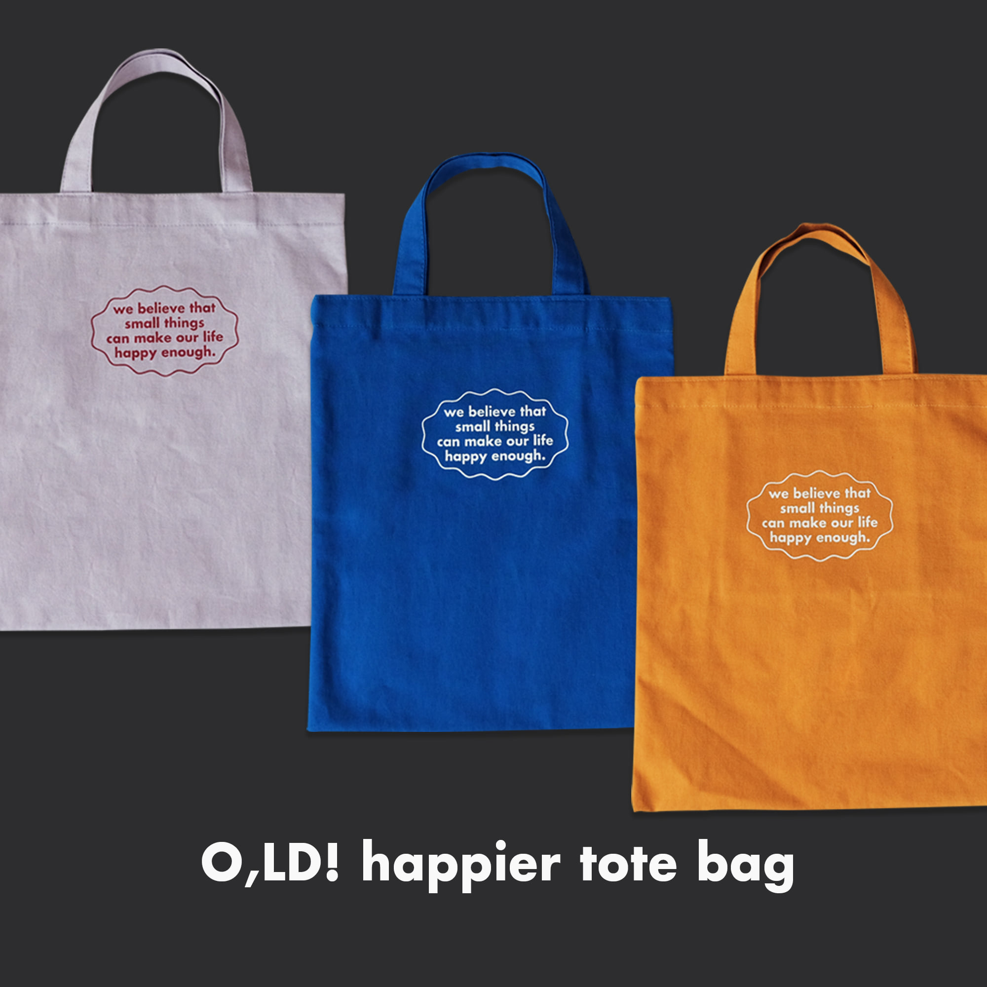 [Bag] Happier tote bag